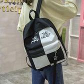 時尚撞色小書包流個性背包