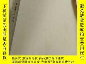 二手書博民逛書店Artin罕見America 2002年9-12期【英文原版 4