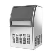 恒洋 制冰機 商用 大型60kg 奶茶店酒吧ktv全自動冰塊機家用方冰ATF茱莉亞嚴選時尚