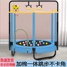 定制加固加厚蹦蹦床兒童家用室內帶護網小型寶寶小孩跳跳床 快速出貨