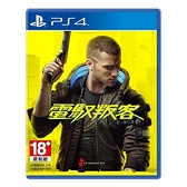 【PS4 遊戲】電馭叛客 2077《中文版》
