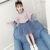 女童條紋T恤紗裙套裝兒童裙子兩件套 俏女孩