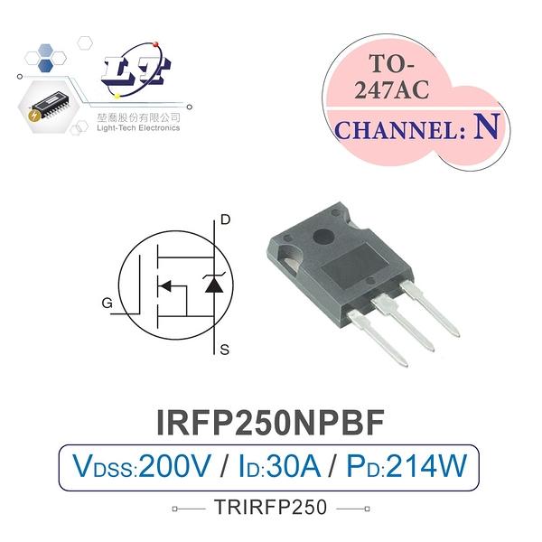 『堃邑Oget』IRFP250NPBF HEXFET Power MOSFET 場效電晶體 200V/30A/214W TO-247AC N-CHANNEL
