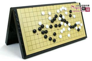 19路圍棋+五子棋 折疊棋盤磁性棋子 黃色木紋