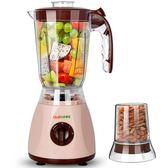 家用全自動果蔬多功能榨汁杯水果小型榨汁機 JA1639『伊人雅舍』
