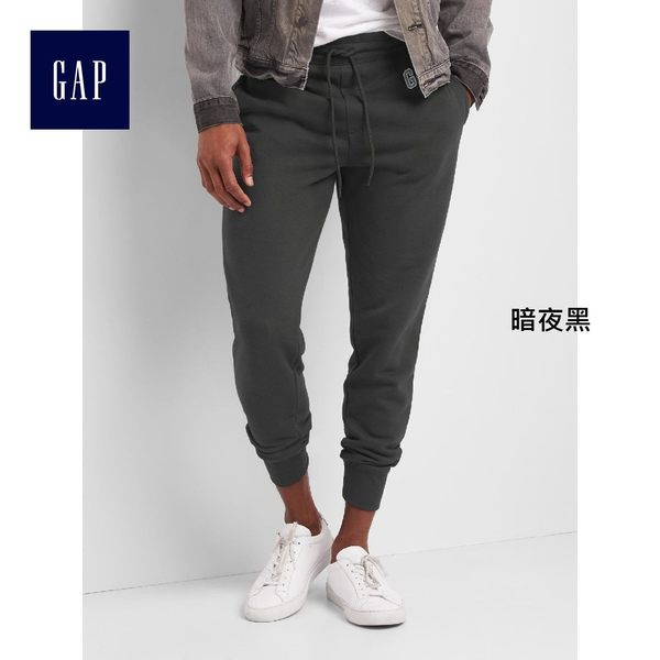 Gap男裝 LOGO系列舒適鬆緊腰休閒長褲 852043