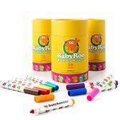 年終89折兒童可水洗水彩筆套裝12色24色幼兒園畫畫繪畫安全無毒畫筆 森活雜貨
