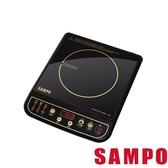 (((福利電器)))SAMPO 聲寶 薄型靜音 電磁爐 (KM-SJ12T) IH 變頻 定時功能 福利品 單台可超取