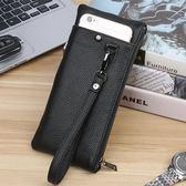 真皮男士錢包手機包個性韓版多功能長款頭層牛皮小手包休閒手拿包·享家生活館