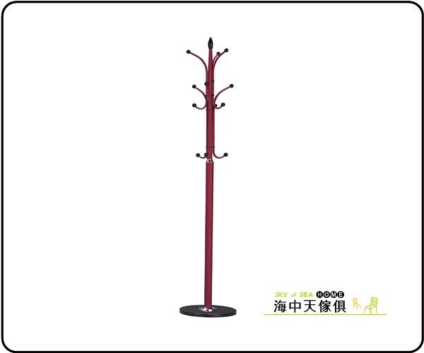 {{ 海中天休閒傢俱廣場 }} G-02 摩登時尚 衣架系列 414-7 烤漆衣架(紅)(DIY)