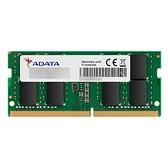 ADATA 威剛 DDR4-3200 8GB SODIMM NB 筆記型記憶體