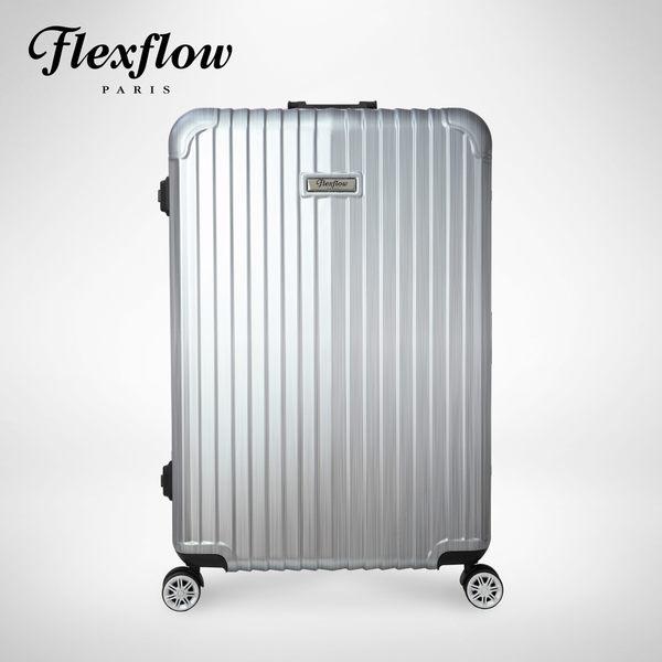 Flexflow-福利品(不保固)-諾曼地系列法國精品智能秤重旅行箱-29吋-霧面髮絲