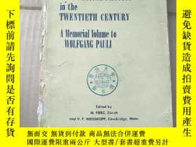 二手書博民逛書店theoretical罕見physics in the twentieth century(P937)Y173