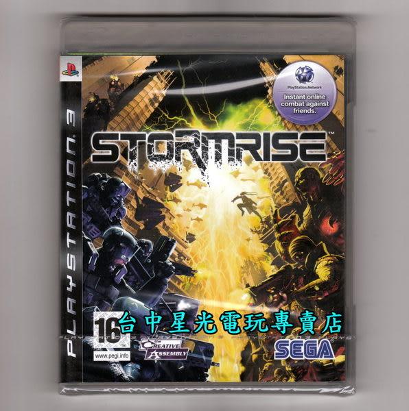 【PS3原版片 可刷卡】☆ 風暴覺醒 STORMRISE ☆英文版全新品【特價優惠】台中星光電玩