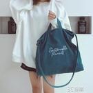 斜跨包女時尚潮流ins百搭手提袋日韓系文藝學生大簡約帆布單肩包 3C優購