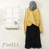 J-WELL 下擺扭結短版棉T針織荷葉直筒裙二件組(組合A662 9J1089黃+9J1154黑)