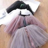 女童半身裙 多色前織帶寶寶公主蓬蓬紗裙兒童裙子2018春童裝 小巨蛋之家