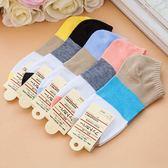 5雙棉襪襪子女士夏季短襪低筒棉襪短筒透氣船襪淺口襪子