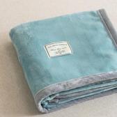 夏季毛毯薄款空調毯午睡小毯子加厚珊瑚絨法蘭絨夏涼被床單人被子YYJ(快速出貨)