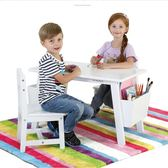 實木兒童桌椅幼兒園學習桌寶寶游戲桌家用繪畫桌玩具書桌TA5042【雅居屋】