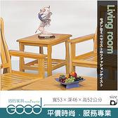《固的家具GOOD》781-8-AL 本色小茶几