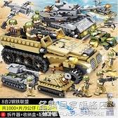 匹配積木拼裝兒童玩具益智力男孩子動腦吃雞軍事系列坦克禮物 名購居家