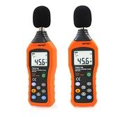 分貝儀 華誼PM6708高精度數字聲級計噪音計專業級手持式分貝儀噪聲檢測儀 宜品居家
