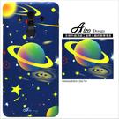 客製化 手機殼 華為 P20 P20Pro Mate 10 Pro P10 P9 Plus 保護殼 銀河星球