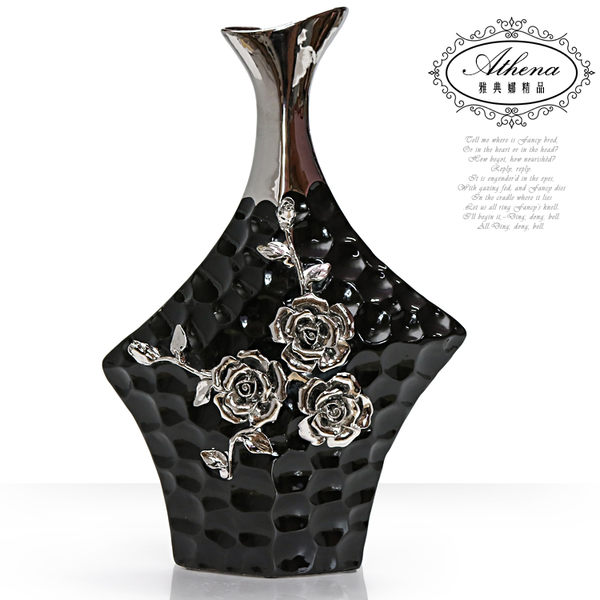 【雅典娜家飾】黑底浮雕玫瑰陶瓷鍍銀不規則花器-FB404