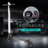 電動滑板車電動滑板車可折疊成人鋰電池超輕迷你電動車兩輪代步自行車 俏女孩