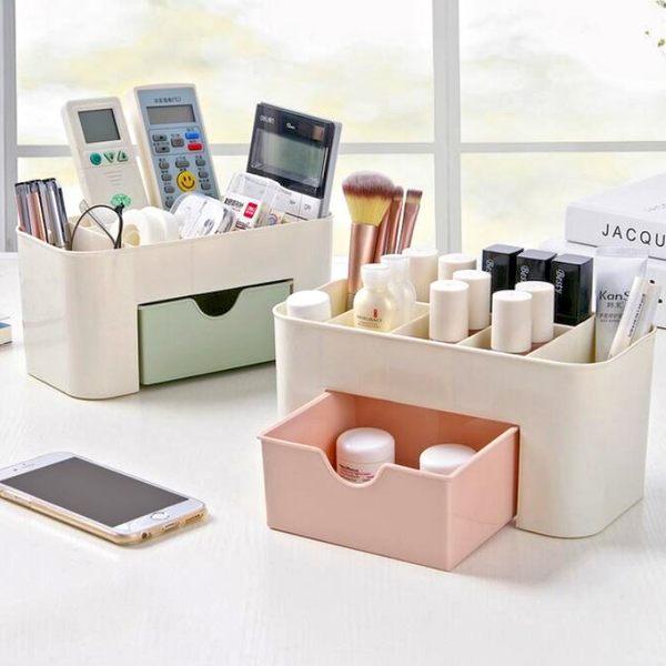 小抽屜收納盒 桌面收納 小物收納 化妝品收納-艾發現