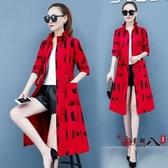 風衣外套 2020春秋裝新款薄款女風衣洋氣韓版寬鬆氣質印花中長款外套潮 VK3050