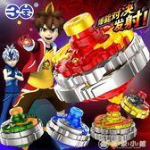 超變戰陀玩具聖焰紅龍陀螺玩具裝戰斗盤兒童拉線陀螺男孩  理想潮社