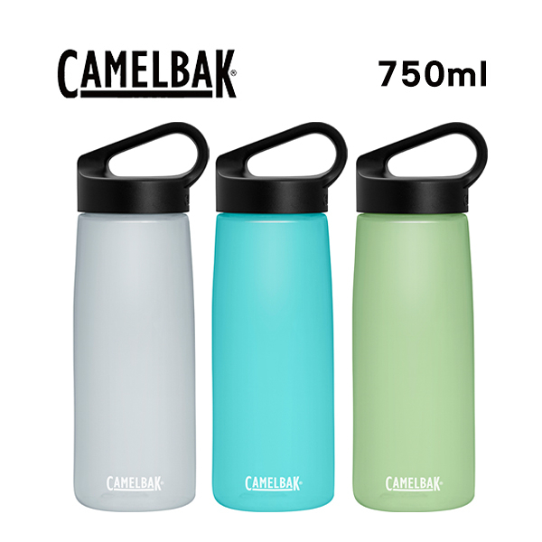 美國CamelBak PIVOT樂攜日用水瓶 750ml 水壺 冷水瓶