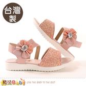 女童鞋 台灣製冰雪奇緣授權正版中大女童優雅涼鞋 魔法Baby