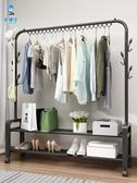 晾衣架落地陽台曬衣桿臥室內曬架簡易折疊單桿式家用涼掛衣服架子  LX 夏季上新