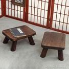 小凳子燒桐木矮凳實木小板凳家用客廳木制兒童結實小木凳木頭凳子換鞋凳YJT 快速出貨