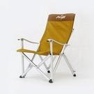 【南紡購物中心】【MORV】鋁合金摺疊巨川椅/特大鋁椅 高背椅 -早點名露營生活館