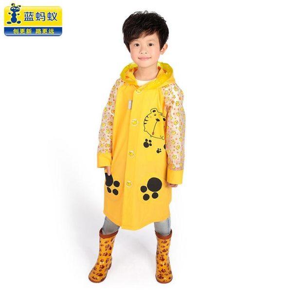 藍螞蟻兒童雨衣幼兒園寶寶小孩學生雨衣男童女童防水雨披帶書包位 薔薇時尚