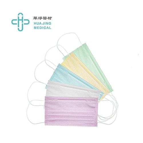 華淨醫材-婦幼醫用平面口罩(50片/盒) -大童平面口罩 雙鋼印 台灣製造