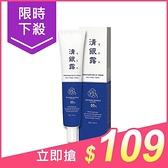 韓國 清銀露 宮廷秘方積雪草活膚眼霜(30g)【小三美日】$119