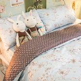 【預購】小樹苗與薄荷藍  雙人King Size床包與新式兩用被5件組 100%精梳棉 台灣製