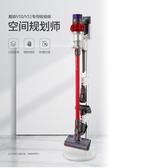 吸塵器收納架 適用戴森吸塵器支架v7v8v10v11收納架置物架免打孔落 韓流時裳LX