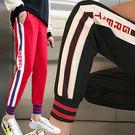 字母條紋拼色束口褲/運動褲/休閒褲/潮褲 2色 S-3XL碼【CN15201】