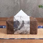 (中秋大放價)面?盒 布藝紙巾盒 車用客廳抽紙盒 田園風創意面巾紙巾收納盒