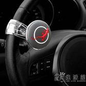 汽車方向盤助力球轉向器帶軸承式金屬單手多功能通用迷你型輔助器   聖誕節歡樂購