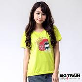 BIG TRAIN 犬張子戲水花波圓領T-女-黃綠