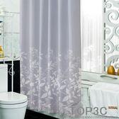 玉麒衛生間浴室浴簾套裝免打孔防水加厚防霉窗簾布隔斷淋浴掛簾子「Top3c」