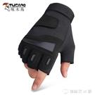 運動半指手套男軍秋冬特種兵戶外用戰術手套健身防滑騎行手套露指 創時代