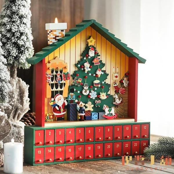 聖誕裝飾品木質聖誕樹桌面擺件倒計時日歷糖果盒兒童禮物【倪醬小鋪】